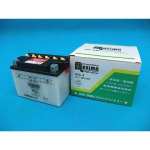 開放式 バイク用バッテリー YB4L-B/GM4-3B/FB4L-B/DB4L-B 互換 MB4L-B タウンメイトT80ED タウンメイトT50EC/ED ジョグスポーツCG80Z|rise-batterystore|03