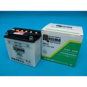開放式 バイク用バッテリー YB9-B/12N9-4B-1/GM9Z-4B/FB9-B/BX9-4B/DB9-B 互換 MB9-B VT250F VTZ250 VT250Z|rise-batterystore|03