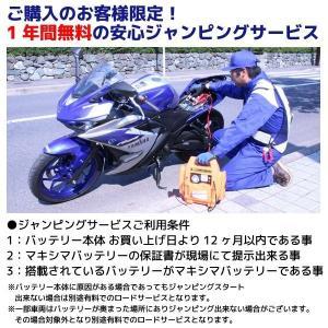 開放式 バイク用バッテリー YB9-B/12N9-4B-1/GM9Z-4B/FB9-B/BX9-4B/DB9-B 互換 MB9-B VT250F VTZ250 VT250Z|rise-batterystore|05