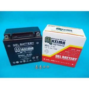 充電済み バイク用ジェルバッテリー YB9L-B/GM9Z-3B/FB9L-B/DB9L-B 互換 MB9L-X VFR400R プロアーム VFR400Z Reble レブル|rise-batterystore|02
