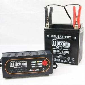 バイク用バッテリー 自動車用バッテリー フルオート 充電器 12V車専用 ジェルバッテリー AGM対応 マキシマバッテリー rise-batterystore 03