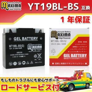 51913 per BMW R1150 GS 1150 ccm anno 00-02 Batteria YUASA