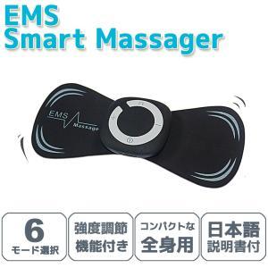 EMS マッサージャー 腹筋ベルト トレーニング 筋トレ フィットネス 6モード+強度調節 日本語説...