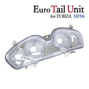 ホンダ FORZA フォルツァ MF06 クリアユーロテールランプユニット【クーポン配布中】|rise-corporation-jp