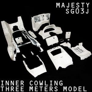 ヤマハ MAJESTY マジェスティ/C SG03J 3連 メーター ホワイト塗装済 インナー カウル 15点セット T-1【クーポン配布中】 rise-corporation-jp