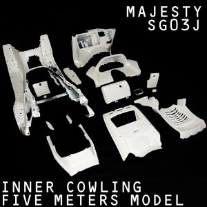 ヤマハ MAJESTY マジェスティ/C SG03J 5連 メーター ホワイト塗装済 インナー カウル 15点セット T-2【クーポン配布中】|rise-corporation-jp