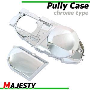 ヤマハ MAJESTY マジェスティ/C SG03J メッキクランクプーリーケースカバー タイプ1【クーポン配布中】|rise-corporation-jp