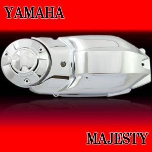 ヤマハ MAJESTY マジェスティ/C SG03J メッキクランクプーリーケースカバー タイプ2【クーポン配布中】|rise-corporation-jp