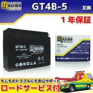YT4B-BS/GT4B-5/FT4B-5/DT4B-5互換 バイクバッテリー MT4B-5 1年保...