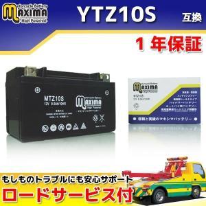 マキシマバッテリー MTZ10S 1年保証 MFバッテリー (互換 YTZ10S/GTZ10S/DTZ10S/FTZ10S) CB400SF NC39 NC42【クーポン配布中】|rise-corporation-jp