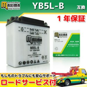 YB5L-B/12N5-3B/GM5Z-3B/GM4A-3B/FB5L-B/FB4AL-B/DB5L...