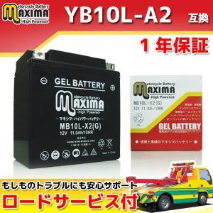 YB10L-A2/YB10L-B2/FB10L-A2/FB1...
