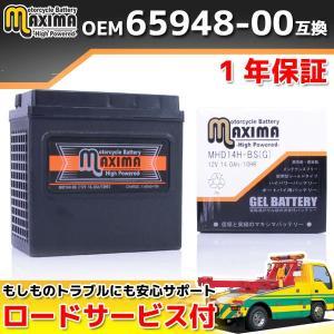 65948-00互換 バイクバッテリー MHD14H-BS(G) 1年保証付 ジェルタイプ ハーレーダビッドソン専用|rise-corporation-jp