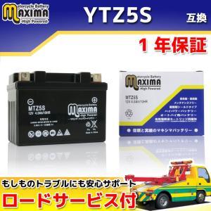 YTZ5S/GTZ5S/FTZ5S互換 バイクバッテリー 液入れ充電済み MTZ5S MFバッテリー...
