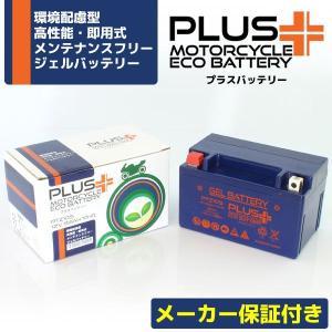 ジェルバッテリー 1年保証 PTZ10S(互換性 YTZ10S/GTZ10S/DTZ10S/FTZ10S) CBR900RR CBR929R CBR954RR