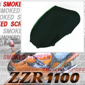 特典あり!! カワサキ ZZR1100D ZX1100D ZXT10D スモークスクリーン【クーポン配布中】|rise-corporation-jp