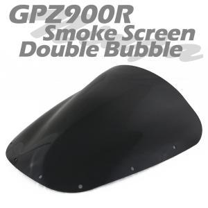 特典あり!! カワサキ GPZ900R GPZ750R ZX900A ZX750A ダブルバブル スモークスクリーン KAWASAKI【クーポン配布中】|rise-corporation-jp