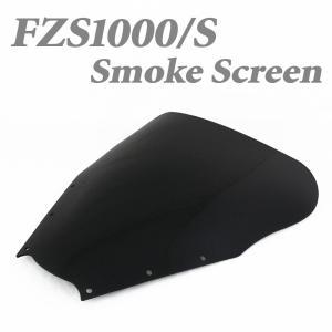 特典あり!! ヤマハ FZ1 FZS1000 FAZER フェザー FZS1000/FZS1000S スモークスクリーン YAMAHA【クーポン配布中】|rise-corporation-jp