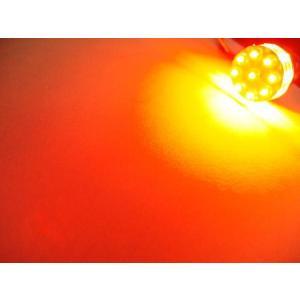 18連 LEDバルブ ダブル球 オレンジ 2個セット G18 BAY15d【クーポン配布中】|rise-corporation-jp