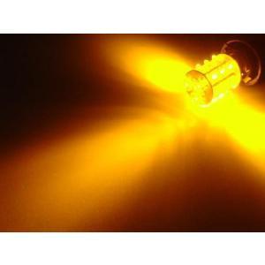 24V車用 18連 LEDライト/ランプ バルブ シングル球 イエロー 黄 S25/RP35 BA15S【クーポン配布中】|rise-corporation-jp