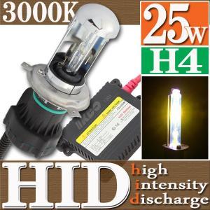 HID 25W H4 バルブ フルキット 3000K(ケルビン) スライド式 Hiビーム/Lowビーム 切り替え 極薄型 スリムバラスト【クーポン配布中】|rise-corporation-jp