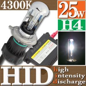 HID 25W H4 バルブ フルキット 4300K(ケルビン) スライド式 Hiビーム/Lowビーム 切り替え 極薄型 スリムバラスト【クーポン配布中】|rise-corporation-jp