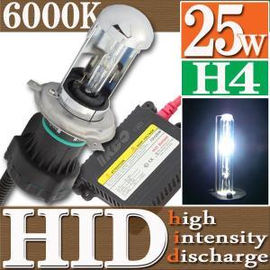 HID 25W H4 バルブ フルキット 6000K(ケルビン) スライド式 Hiビーム/Lowビーム 切り替え 極薄型 スリムバラスト【クーポン配布中】|rise-corporation-jp