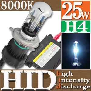 HID 25W H4 バルブ フルキット 8000K(ケルビン) スライド式 Hiビーム/Lowビーム 切り替え 極薄型 スリムバラスト【クーポン配布中】|rise-corporation-jp