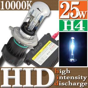 HID 25W H4 バルブ フルキット 10000K(ケルビン) スライド式 Hiビーム/Lowビーム 切り替え 極薄型 スリムバラスト【クーポン配布中】|rise-corporation-jp