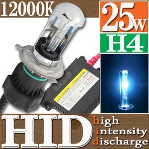 HID 25W H4 バルブ フルキット 12000K(ケルビン) スライド式 Hiビーム/Lowビーム 切り替え 極薄型 スリムバラスト【クーポン配布中】|rise-corporation-jp