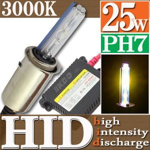 HID 25W PH7 バルブ フルキット 3000K(ケルビン) Hiビーム/Lowビーム 切り替え 極薄型 スリムバラスト【クーポン配布中】|rise-corporation-jp