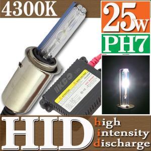 HID 25W PH7 バルブ フルキット 4300K(ケルビン) Hiビーム/Lowビーム 切り替え 極薄型 スリムバラスト【クーポン配布中】|rise-corporation-jp