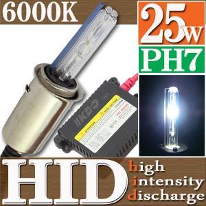 HID 25W PH7 バルブ フルキット 6000K(ケルビン) Hiビーム/Lowビーム 切り替え 極薄型 スリムバラスト【クーポン配布中】|rise-corporation-jp