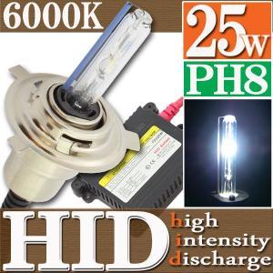 HID 25W PH8 バルブ フルキット 6000K(ケルビン) Hiビーム/Lowビーム 切り替え 極薄型 スリムバラスト【クーポン配布中】|rise-corporation-jp