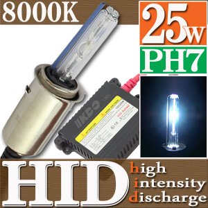 HID 25W PH7 バルブ フルキット 8000K(ケルビン) Hiビーム/Lowビーム 切り替え 極薄型 スリムバラスト【クーポン配布中】|rise-corporation-jp