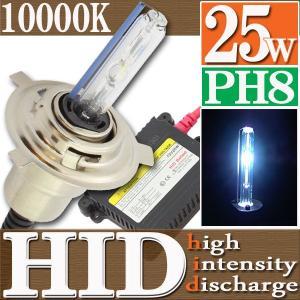 HID 25W PH8 バルブ フルキット 10000K(ケルビン) Hiビーム/Lowビーム 切り替え 極薄型 スリムバラスト【クーポン配布中】|rise-corporation-jp