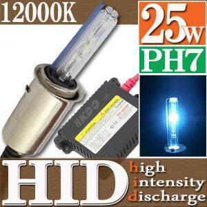 HID 25W PH7 バルブ フルキット 12000K(ケルビン) Hiビーム/Lowビーム 切り替え 極薄型 スリムバラスト【クーポン配布中】|rise-corporation-jp