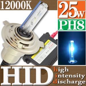 HID 25W PH8 バルブ フルキット 12000K(ケルビン) Hiビーム/Lowビーム 切り替え 極薄型 スリムバラスト【クーポン配布中】|rise-corporation-jp