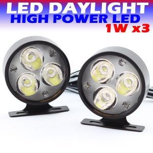 超小型 LEDデイライト ホワイト 左右セット 丸型【クーポン配布中】 rise-corporation-jp