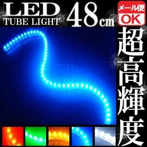 48連 防水 LEDチューブライト/ランプ ブルー 青 480mm【クーポン配布中】|rise-corporation-jp