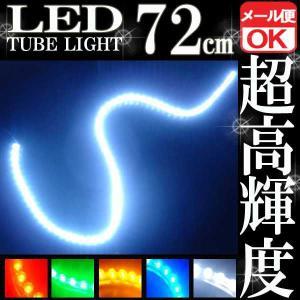 72連 防水 LEDチューブライト/ランプ ホワイト 白 720mm【クーポン配布中】|rise-corporation-jp