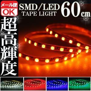 SMD LEDテープ 60cm 防水 オレンジ(アンバー) 発光【クーポン配布中】|rise-corporation-jp