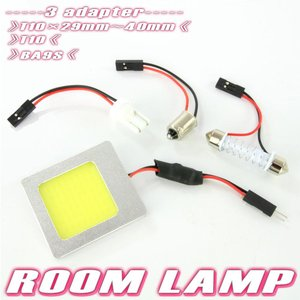 12V 面発光 35.5mm×40.5mm 汎用 LEDルームランプ T10 ウェッジ BA9S /L【クーポン配布中】|rise-corporation-jp