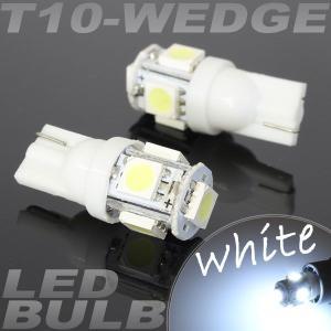5連 SMD/LEDバルブ T10 ホワイト ウェッジ 2個セット【クーポン配布中】|rise-corporation-jp