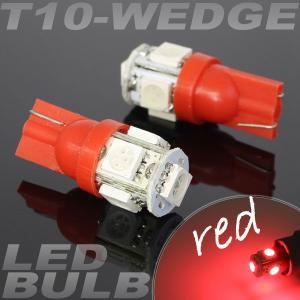 5連 SMD/LEDバルブ T10 レッド 赤 ウェッジ 2個セット スモール ポジション ストップ テール ナンバー ルーム インジケーター マップ 【クーポン配布中】|rise-corporation-jp