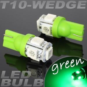 5連 SMD/LEDバルブ T10 グリーン 緑 ウェッジ 2個セット スモール ポジション ストップ テール ナンバー ルーム インジケーター マップ 【クーポン配布中】|rise-corporation-jp
