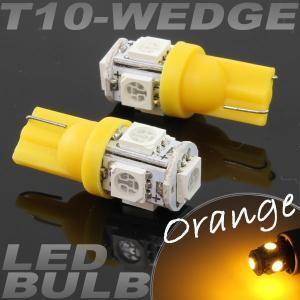 5連 SMD/LEDバルブ T10 イエロー ウェッジ 2個セット【クーポン配布中】|rise-corporation-jp