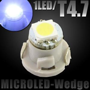 T4.7 SMD/LEDバルブ 1LED ホワイト メーター球【クーポン配布中】 rise-corporation-jp