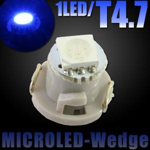 T4.7 SMD/LEDバルブ 1LED ブルー メーター球【クーポン配布中】 rise-corporation-jp