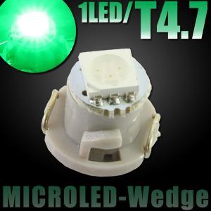T4.7 SMD/LEDバルブ 1LED グリーン メーター球【クーポン配布中】 rise-corporation-jp